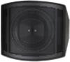 Fulcrum Acoustic CCX1226 12 inch Subcardioid Coaxial Loudspeaker, 120° x 60°
