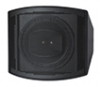 Fulcrum Acoustic CCX1295 12 inch Subcardioid Coaxial Loudspeaker, 90° x 45°