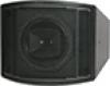 Fulcrum Acoustic CX826 8 inch Coaxial Loudspeaker, 120° x 60°