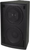 Fulcrum Acoustic DX1226 Dual 12 inch Coaxial Loudspeaker, 120° x 60°