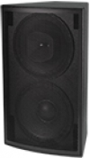 Fulcrum Acoustic DX1577 Dual 15 inch Coaxial Loudspeaker, 75° x 75°
