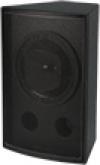 Fulcrum Acoustic GX1277 12 inch Coaxial Loudspeaker, 75° x 75°