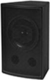 Fulcrum Acoustic GX1295 12 inch Coaxial Loudspeaker, 90° x 45°
