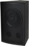 Fulcrum Acoustic GX1565 15 inch Coaxial Loudspeaker, 60° x 45°