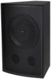 Fulcrum Acoustic GX1577 15 inch Coaxial Loudspeaker, 75° x 75°