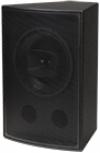 Fulcrum Acoustic GX1595 15 inch Coaxial Loudspeaker, 90° x 45°