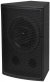 Fulcrum Acoustic GX1265 12 inch Coaxial Loudspeaker, 60° x 45°