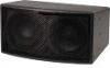 Fulcrum Acoustic S Dual 8 inch Coaxial Loudspeaker, 100° x 100°