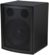 Fulcrum Acoustic Sub115 15 inch Direct-Radiating Subwoofer